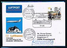 80077) LH FF Hamburg -  Westerland Sylt 13.4.2006, So-Karte Aufl Schiffspost