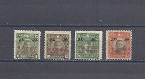 Jap Occ N. China 1944 Sc#8N87-90,4th Anni. of Political Council. MLH. O.Gum.