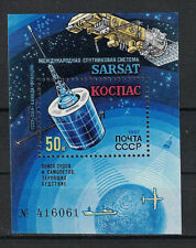 RUSSIA, USSR:1987 SC#5603 S/S MH Intl. Satellite System for Tracking Disabled Pl