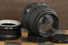 JUPITER - 9 Soviet lens 85 mm F : 2 Mount: M42 + Sony E NEX (for E-mount)