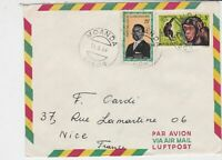 Rep Gabonaise 1969 Airmail Moanda Cancels President+Monkeys Stamps Cover  32509