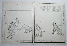 BOYS AND DOG FIGHT - ORIGINAL 1844 JAPANESE WOODBLOCK PRINT Washi Sumi Art