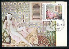 France - Carte Maximum 1982 - Oeuvre de Balthus
