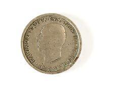 Greece - Greek 1954 - 2 Drachmai Coin - Paul I