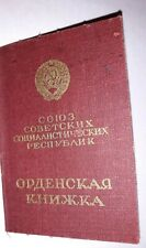 Soviet Russian ID award document two orders of the red star RKKA 1941-45