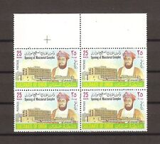 "OMAN 1973 SG 170a ""Date Omitted"" Block MNH Cat £1800"