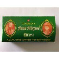 Javerian's, Ayurvedic Jivan Mixture (Pack Of Size 30 ml,60 ml & 100 ml) UK