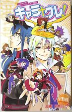 D.Gray-man Official Character Ranking Book anime art data manga guide