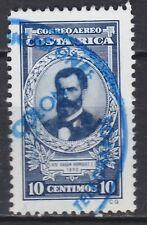 COSTA RICA  CORREO AEREO  JAAR 1979   NR. Y&T 750 ° (L11)