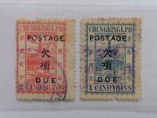 china local chungking 1895