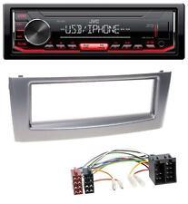JVC 1DIN MP3 USB AUX Autoradio für Fiat Punto Grande Punto ab 05 grau