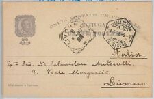 Portuguese Used Postal History Stamps