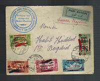 1930 Beirut Lebanon Syria First Flight Cover to Baghdad Iraq FFC Airmail