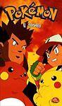 Pokémon. Vol. 10 - Il torneo (0) VHS