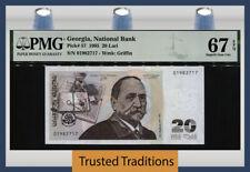 TT PK 57 1995 GEORGIA NATIONAL BANK 20 LARI PMG 67Q SUPERB TIED AS BEST 1 OF 2!