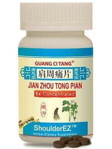 Guang Ci Tang, Jian Zhou Tong Pian, ShoulderEZ, 200 mg, 200 ct