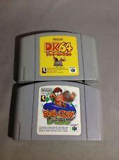 s7 DONKEY KONG 64 Diddy Kong Racing 64 Nintendo 64 JAPAN N64