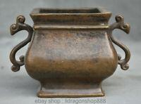 Brûleur d'encens de la dynastie chinoise en bronze vieilli, 6 po, marqué