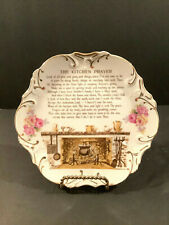 "Vintage The Kitchen Prayer Decorative Plate Gold Trim Pink Roses Hearth 8"""