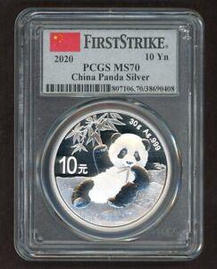 2020 China Panda Silver 10Yn First Strike FS PCGS MS70