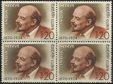 Lenin 1970 India   BLOCK of 4   Russian Revolution USSR Soviet Union Russia