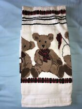 Teddy Bear Towel Set: Towel, Hand Towel, Washcloth- Brand New!