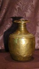 ANTIQUE 18C ISLAMIC ARABIC PINJAB BRASS HAND HAMMERED ORNAMENTAL WATER CONTAINER