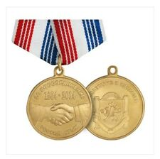 2014 RUSSIAN MEDAL - FOR REUNIFICATION THE CRIMEA WITH RUSSIA + DOC type #8
