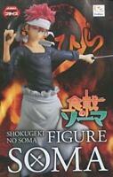 RARE! Food Wars! Shokugeki no Soma Figure Yukihira Soma 17cm Japan FURYU
