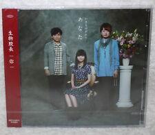 Ikimonogakari Anata 2015 Taiwan CD
