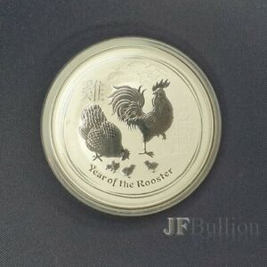 .2017 1oz Silver Year of the Rooster Lunar Brilliant Uncirculated Coin