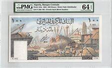 Algeria 1964 P-125a PMG Choice UNC 64 EPQ 100 Dinars
