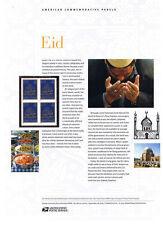 #801 41c EID - Holiday Celebration #4202 USPS Commemorative Stamp Panel