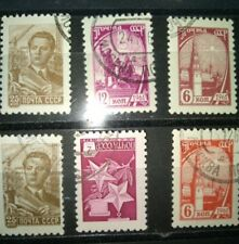 Interesting Small Stamps Russia Lot / Russie