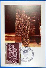 BOISERIES DU MOUTIER D AHUN  FRANCE CPA Carte Postale Maximum Yt 1743 GF
