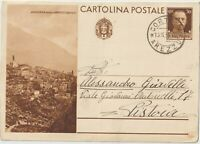 ITALY 1935 TURISM  ANVERSA DEGLI ABRUZZI AQUILA POSTAL STATIONERY COVER