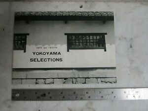 Vtg Arts & Crafts YOKOYAMA SELECTIONS Japanese Artist ISSHI KAWAKATSU Booklet