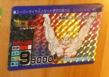 DRAGON BALL Z DBZ SUPER BARCODE WARS CARD CARDDASS PP PRISM CARTE 21 JAPAN NM-