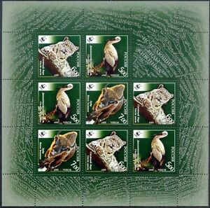 Russia-2007. Fauna. Endangered animal species. Mini-Sheet 7€