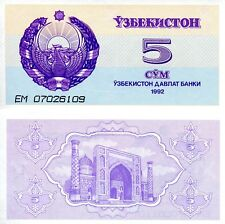 UZBEKISTAN 5 Sum Banknote World Money UNC Currency p63 Asia Bill 1992 Note