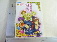 SAKURA WARS Hanagumi Columns Guide Book Saturn SB93*