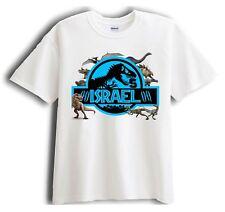 Jurassic World - Dinosaur - Personalized - Birthday T-Shirt Party Favor