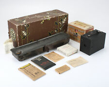 THE KODAK BOX: NO. 2 BROWNIE + FILM DEVELOPING EQUIPMENT & SUPPLIES/cks/194872