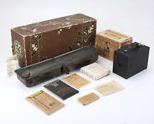 THE KODAK BOX: NO. 2 BROWNIE + FILM DEVELOPING EQUIPMENT & SUPPLIES/cks/194872
