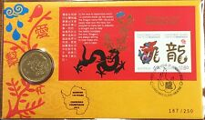 2012 Year of the Dragon - Canberra Stamp Show Overprint PNC 187-250