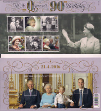 2016 GB QEII COMMEMORATIVE STAMP PRESENTATION PACK NO 525 QUEENS 90TH BIRTHDAY
