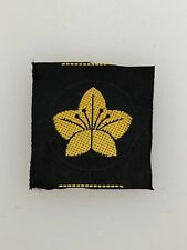 GENUINE WWII Imperial Japan/Japanese Army Medical Orderly cloth cap badge