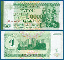 Transnistria/Transnistria 10.000 Ruble 1996 UNC p.29