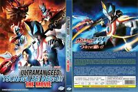 Ultraman Geed the Movie: Connect! The Wishes!! ~ All Region ~ Brand New & Seal