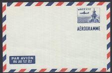 KOREA, 1957. Aerogramme AG 2, Mint